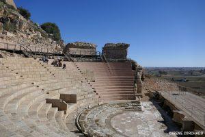 Medellin Roman theatre seats